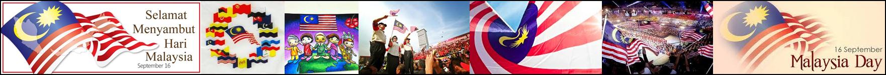 HARI MALAYSIA KE-51 : 16 SEPTEMBER 2014