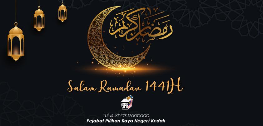 ramadhan-website