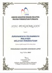 sijil penghargaan eSPKB 001