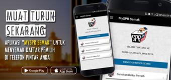 Aplikasi MySPR Semak
