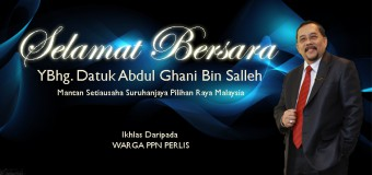 Selamat Bersara YBhg. Datuk Abdul Ghani Bin Salleh