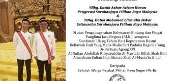 Tahniah YBhg. Pengerusi dan YBhg. Setiausaha SPR