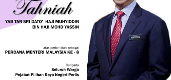 Tahniah YAB Tan Sri Dato' Haji Muhyiddin Bin Haji Mohd.Yassin