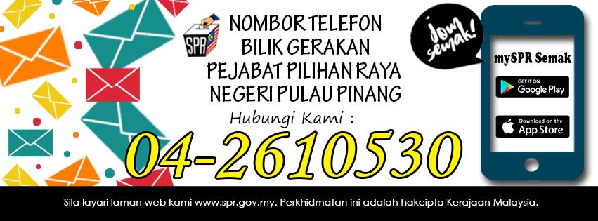 Hotline SPR PP