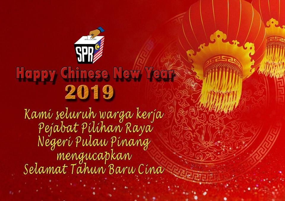 Selamat Tahun Baru Cina 2019